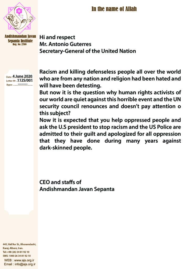 Letter-to-Antonio-Guterres