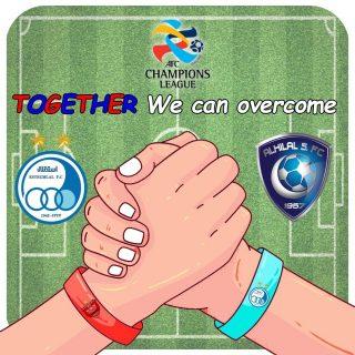 #باهم #میتوانیم #پیروز شویم #استقلال ایران 🇮🇷 #الهلال عربستان 🇸🇦 #ورزشگاه_وصل #دبی #امارات #یک_هشتم_نهایی #لیگ_قهرمانان_آسیا #2021 #زنده_باد #ایران #اندیشمندانه_انتخاب_کنید لینک کانال 👈  @ajs_org #together we #can #overcome #Esteghlal Iran 🇮🇷 #Al_Hilal Saudi Arabia 🇸🇦 #Wasl_Stadium #Dubai #UAE #ACL2021 #AFC #champions_league #round_of_16 #hooray for #iran #choose_wisely Channel Link 👉 @ajs_org