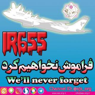 🖤 🇮🇷 🖤 🇮🇷 🖤 🇮🇷 🖤 ✈️1367/4/12✈️July 3 1988✈️ #IR655 🖤 🇮🇷 🖤  #IR655 🖤 #we_will_never_forget 🖤 ✈️1367/4/12✈️July 3 1988✈️ 🖤 🇮🇷 🖤 🇮🇷 🖤 🇮🇷 🖤 🖤🇮🇷 #choose_wisely 🇮🇷🖤 #andishmandan_javan_sepanta channel link 👉🏻 @ajs_org